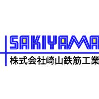 株式会社 崎山鉄筋工業のホームページを公開いたしました